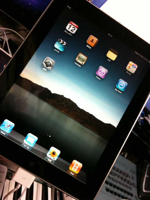 Ipad interface picture